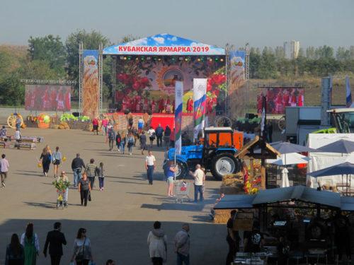 Kubanin maatalousmessut järjestettiin nyt yhdeksättä kertaa.