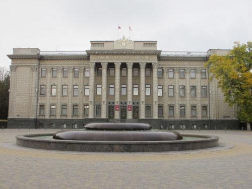 Krasnodarin alueparlamentti